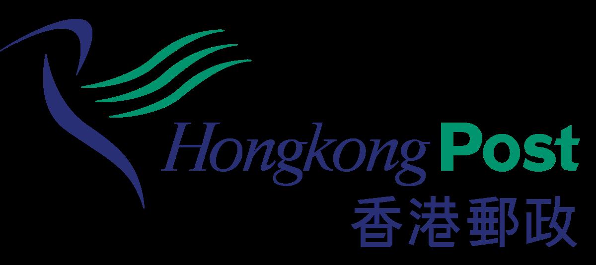 Hongkong_Post_Logo-svg.png