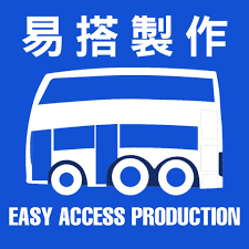 Easy Access Production