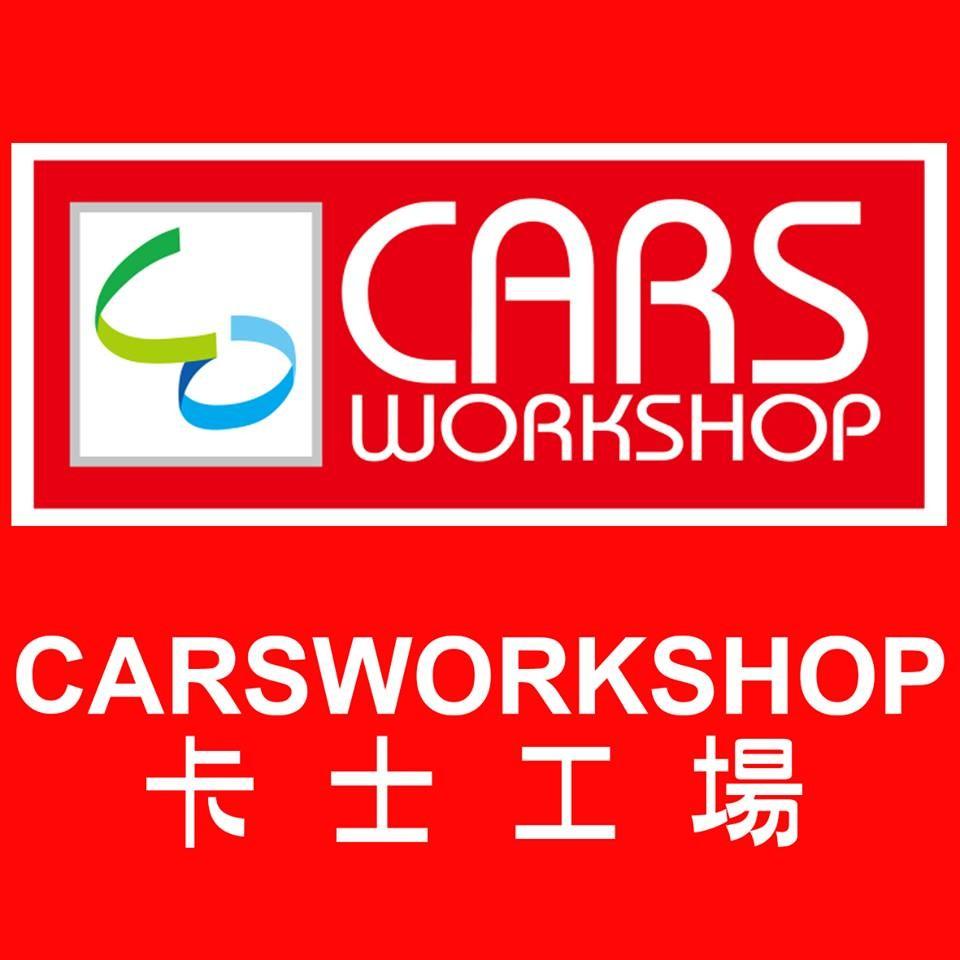 80M & Cars Worskshop